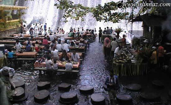 عکس هایی از رستورانی فوق العاده جالب بر روی آبشار!