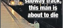 این مرد خواست ثوابی کرده باشد اما زیر قطار له شد!