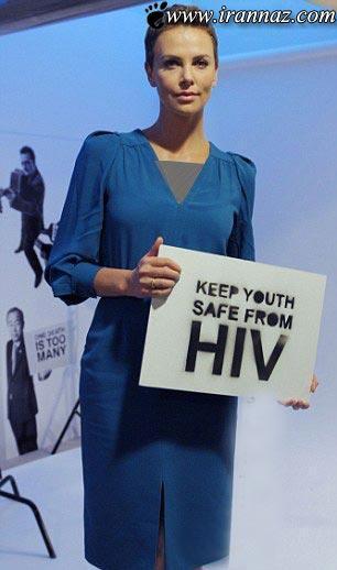 تقدیر از خانم بازیگر زیبا به خاطر مبارزه با ایدز (عکس)