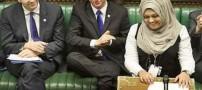 حضور نخستین خانم با حجاب در تاریخ پارلمان انگلیس!!