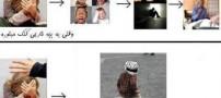 تفاوت تنبیه کردن یک بچه ایرانی با بچه خارجی!! (طنز)