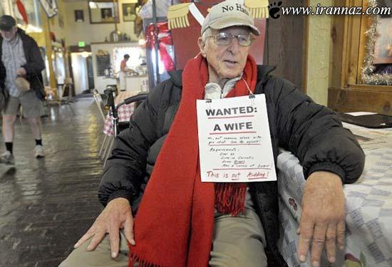 حرکت جالب مرد 82 ساله برای یافتن همسر مناسب!!