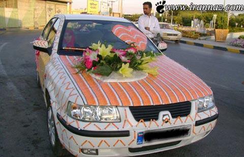این ماشین عروس جالب فقط با کارت شارژ تزئین شده