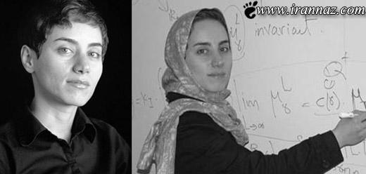 این زن ایرانی الاصل یکی از مغزهای ریاضیات آمریکا است
