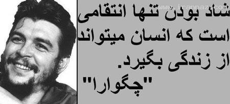 0.591843001353873578_irannaz_com جملات بزرگان درباره لبخند