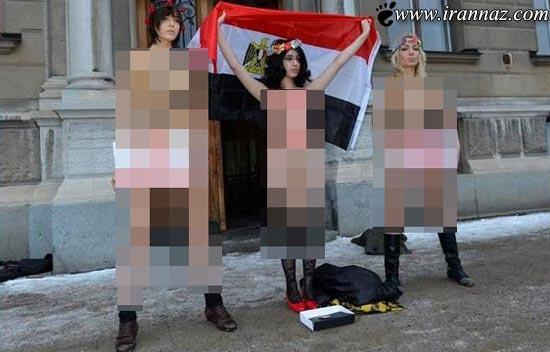 عریان شدن سه زن مصری در اعتراض به …!! (عکس)