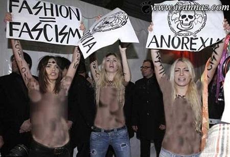 برهنگی این زنان در اعتراض به استفاده از مانکن لاغر!