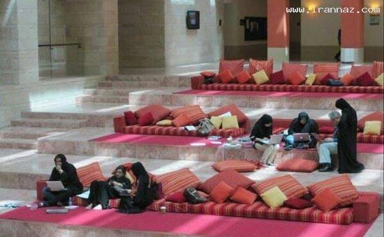 استراحتگاه بسیار جالب دانشجویان دختر در قطر!