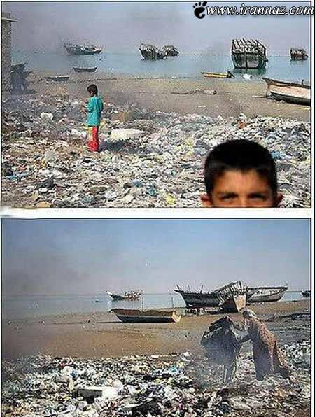 عکس های دیدنی تفاوت ساحل ایران با دیگر کشورها!