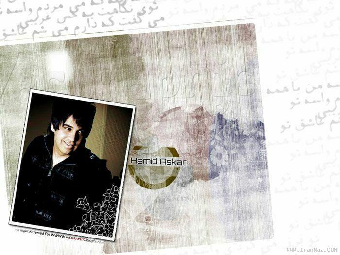 جدید ترین پوستر های بازیگران زن و مرد معروف ایرانی