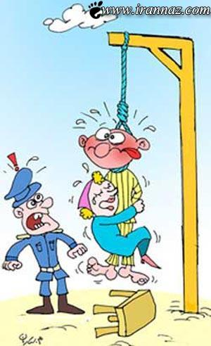 شیوه تنبیه کردن آقایان به وسیله خانم ها (آخرخنده )