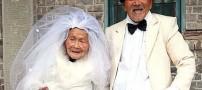 ازدواج یک زوج عاشق پس از 90 سال زندگی مشترک!