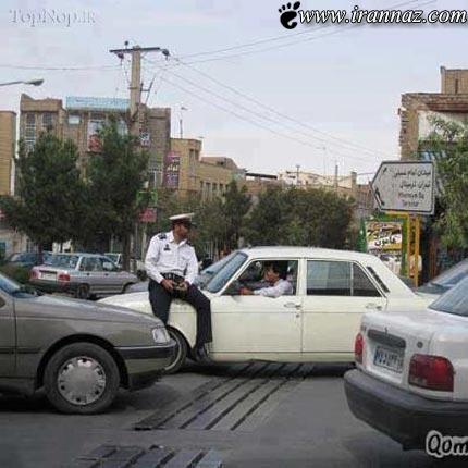 عکس های بسیار دیدنی و خنده دار مختص ایران / www.irannaz.com