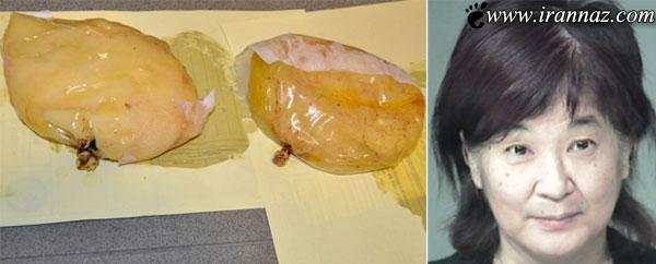عجیب ترین روش قاچاق مواد مخدر توسط زن پانامایی!