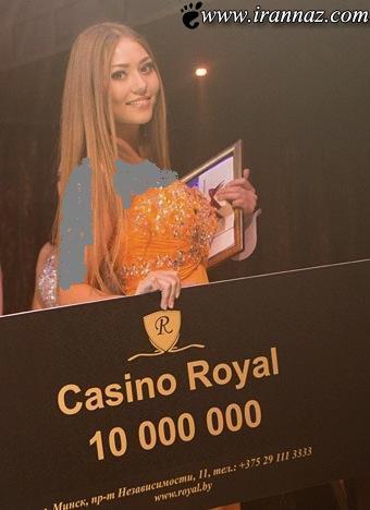 مراسم انتخاب ملکه زیبایی کلاب های بلاروس (تصاویر)