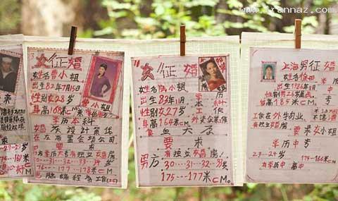 اقدام عجیب و جالب چینی ها برای ازدواج فرزندان خود