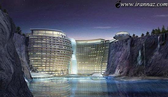 عکس های جالب و دیدنی یک هتل مجلل در زیر زمین