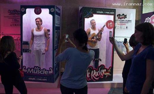 عکس های خنده دار از یک فروشگاه شوهر در فرانسه