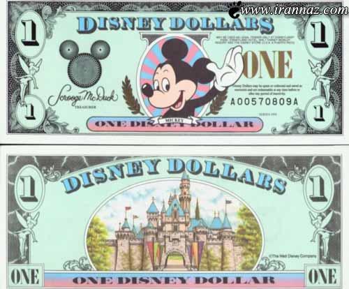 عجیب و خنده دارترین واحدهای پول در جهان (عکس)