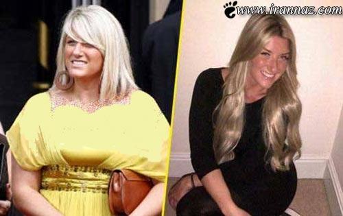 تفاوت خواهر ستاره معروف قبل و بعد از رژیم (تصاویر)