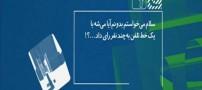 تبعات انفجار بمب در آکادمی گوگوش !! (عکس)