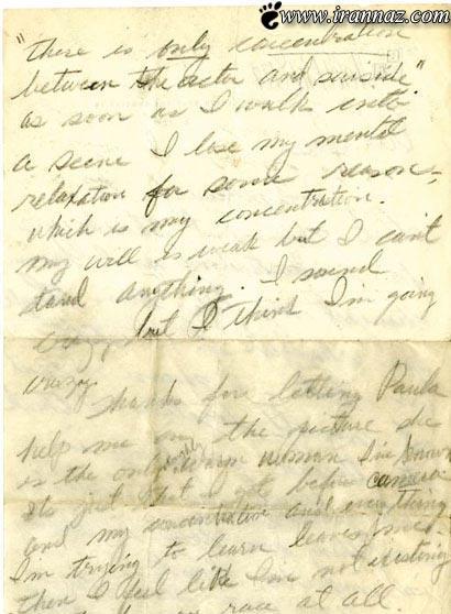 حراج عجیب نامه خودکشی خانم بازیگر مشهور (عکس)