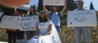 اقدام بسیار جالب و عجیب عروس جوان فلسطینی