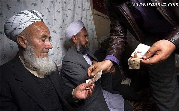 شرط عروس های ترکمن در ملاقات با داماد (عکس)