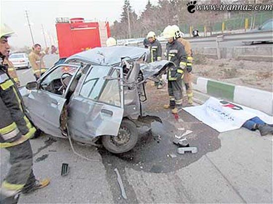 بی سابقه و دلخراش ترین تصادف پراید در تهران(تصاویر)