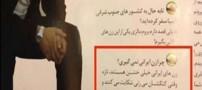 توهین حامد بهداد بازیگر سینما به زنان ایرانی (عکس)