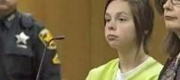 اقدام جنجالی این دختر 14 ساله پس از زایمان مخفیانه