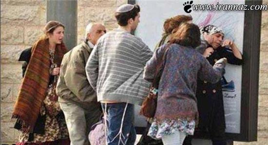 حمله به دختر جوان برای کشف حجاب اجباری (عکس)