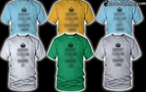 فروش تی شرت هایی با نوشته های توهین آمیز به زنان