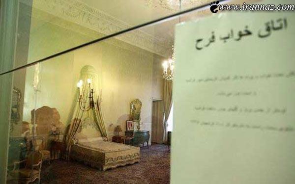 عکس های نایاب اتاق خواب مجلل فرح دیبا همسر شاه