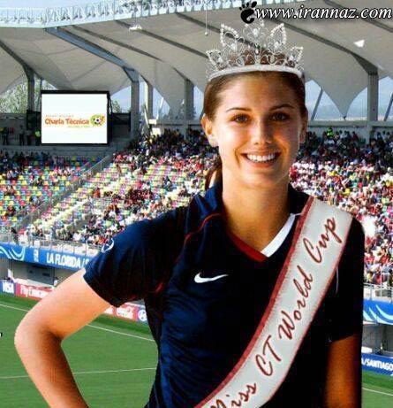 انتخاب جوان ترین و زیباترین ستاره فوتبال زنان (عکس)