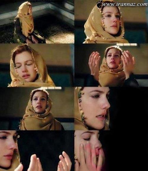 نماز و حجاب بحث برانگیز بازیگر زن حریم سلطان (عکس)