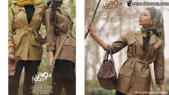 عکس های ترویج بد حجابی دختران توسط برند poosh