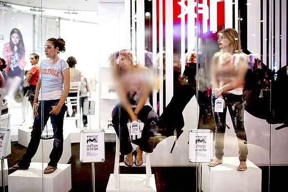 فروش عجیب زنان در اسرائیل (18+)