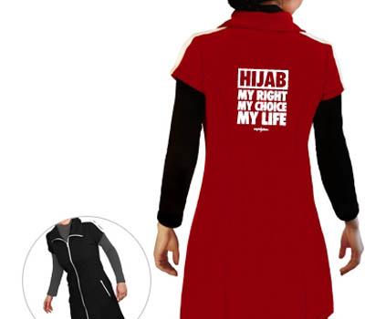 طرح های اسلامی یک تازه مسلمان در بازار مد