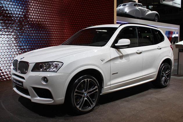 جدیدترین شاهکار طراحی ایرانی بی.ام.و BMW !