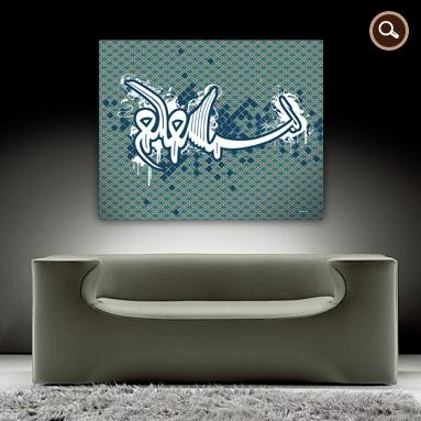 تابلوهایی بسیار زیبا با نقشمایه های اسلامی
