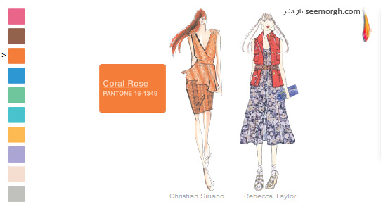 معرفی 10 رنگ برتر سال 2011 برای انواع لباس