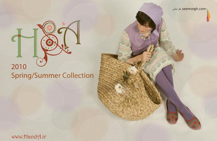 جدیدترین مدلهای مانتو برند جدید ایرانی