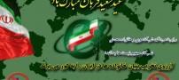 سایت شبکه ماهواره ای «فارسی 1» هک شد