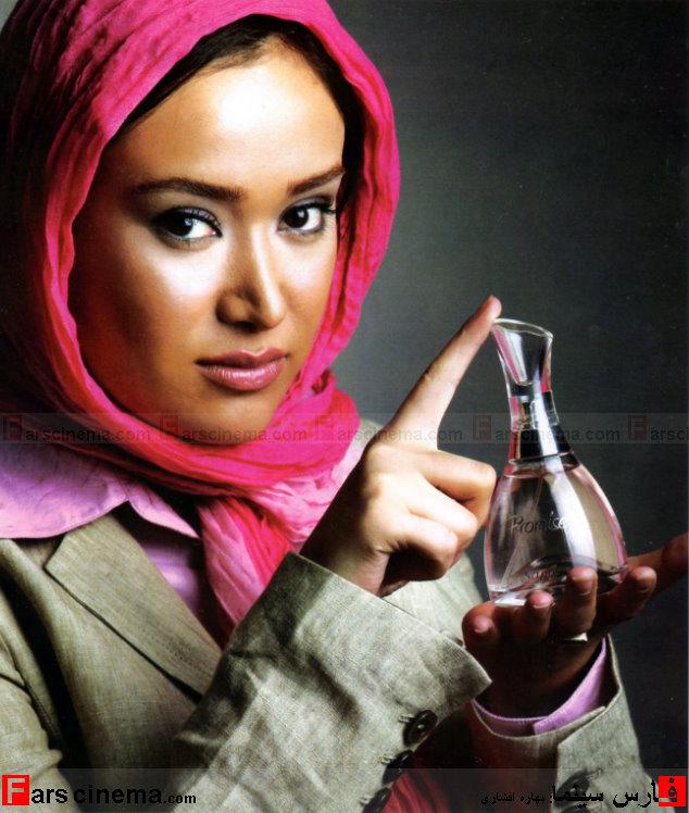 عطر مورد علاقه بازیگر زن سینما و تلویزیون