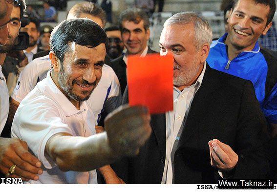 عکسهایی از فوتبال احمدی نژاد !!