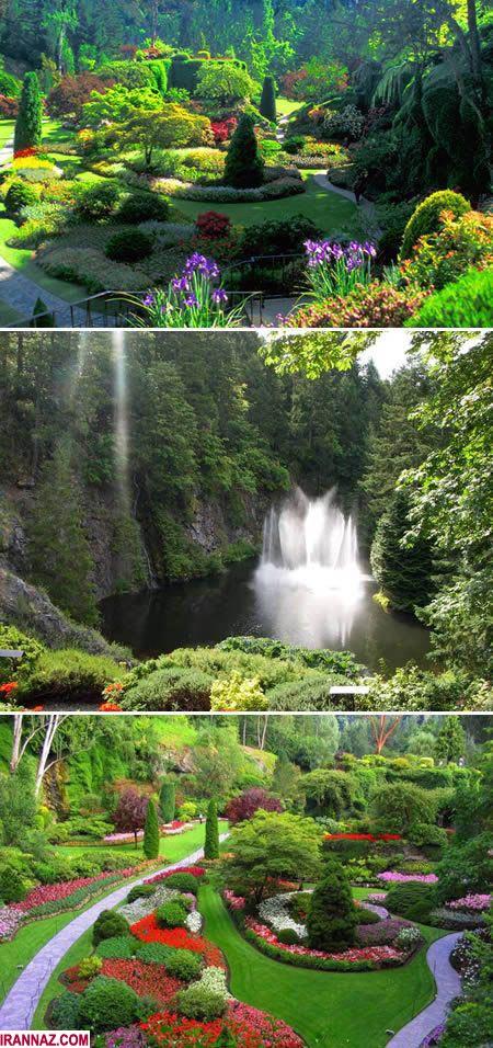 عکس های باشکوه ترین باغ و بوستان های دنیا