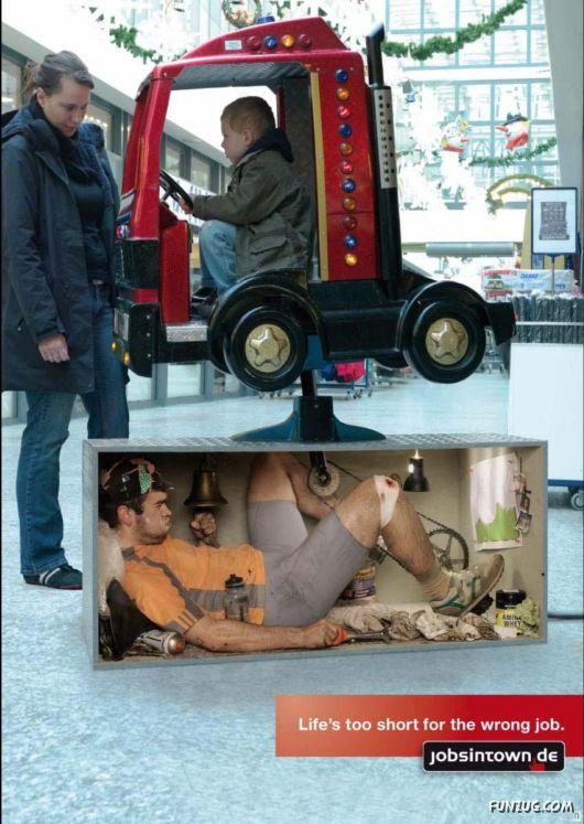 تبلیغات جالب سه بعدی روی دستگاه های خودکار