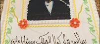 عکس هایی از جشن تولد جمشید مشایخی