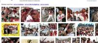 تصاویر تأسف بار از عاشورا در گوگل